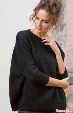 Off-the-shoulder sweater gives a trend-forward look with a rib-knit construction, wide sleeves and a foldover layer. Ribbed Sweater, Tunic Sweater, Pink Sweater, Knitwear Fashion, Knit Fashion, Noisy May, Cozy Sweaters, Cardigans For Women, Off The Shoulder