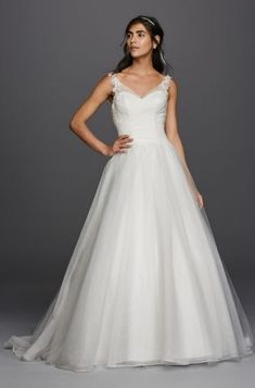 I got A beautiful ball gown.! We Know What Your Dream Wedding Dress Looks Like