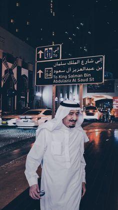 King Salman Saudi Arabia, Saudi Arabia Prince, Ksa Saudi Arabia, Quran Quotes Inspirational, Islamic Love Quotes, Saudi Arabia Photos, Saudi Arabia Culture, National Day Saudi, Saudi Men