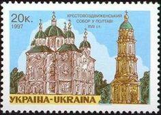 Khrestovozdvyzhenskyy Cathedral in Poltava