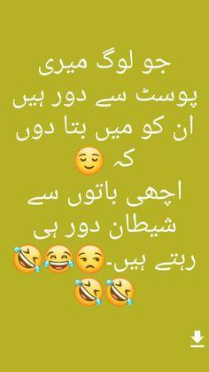 Jokes Quotes, Urdu Quotes, Best Quotes, Fun Quotes, Funny Mom Jokes, Mom Humor, Cute Relationship Quotes, Cute Relationships, Funny Questions