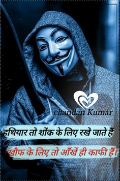 Attitude Shayari, Shayari Status, Rajput Quotes, Hindi Quotes, Darth Vader, Boys, Movies, Movie Posters, Fictional Characters