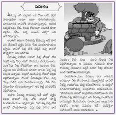 In language stories telugu 30 Best
