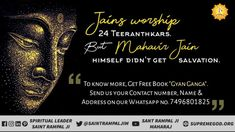 Mahavir Jain didn't get salvation because jain's way of worship is wrong. God Healing Quotes, Shri Guru Granth Sahib, Birth And Death, Creative Posters, Happy Life, Worship, Saints, Spirituality, Lord