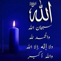 Doa Islam, Islamic Images, Quran Verses, Hadith, Allah, Beautiful, Instagram, Design, God