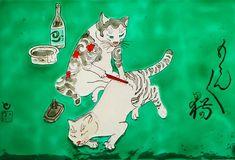 "Andreea Opris on Instagram: ""#monmoncats inspired #kazuakihoritomo inspired #windowpainting #windowcolors #stainedglass #stainedglasswindow #stainedglasswindows"" Stained Glass Windows, Dinosaur Stuffed Animal, Inspired, Painting, Animals, Color, Instagram, Art, Art Background"