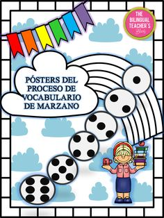 """If you are looking for ways to improve your students vocabulary, THIS IS IT!  The Marzano""""s Six Step Process Posters in Spanish is filled with vocabulary card games, great ideas to help your students learn all those Word Wall Words they need to in a strategic research based way.  The packet includes 157 cards with pictures for the students to learn, 157 cards with the words to practice, graphs, forms and much more!"""