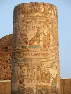 Temple at Kom-Ombo, Egypt