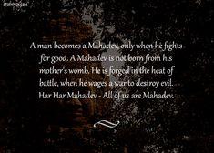 Shiva trilogy quotes