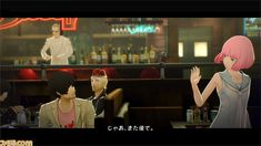 Catherine Is Being Remade For The PS4 & Vita #Playstation4 #PS4 #Sony #videogames #playstation #gamer #games #gaming