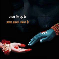 Good Boy Quotes, Cute Attitude Quotes, Good Night Quotes, Mood Quotes, Shiva Parvati Images, Shiva Shakti, True Love Lines, Saraswati Goddess, Durga