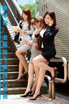 Beautiful Asian Women, Beautiful Legs, Sexy Asian Girls, Femmes Les Plus Sexy, Office Ladies, Japanese Girl, Sexy Legs, Asian Woman, Human Body