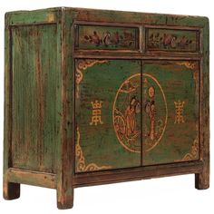 Chinese cabinet in distressed lacquer with simple Oriental flower paintings. #Oriental Cabinet #PaintedCabinet