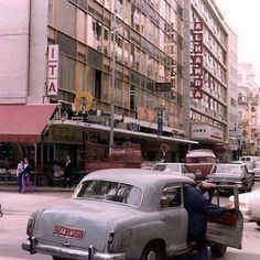 Cinema Hamra