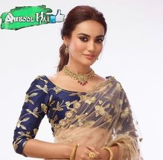 Our website help users to find best Social Groups and Loot offers. Indian Tv Actress, Indian Actresses, Blouse Patterns, Saree Blouse Designs, Tv Actress Images, Cute Preppy Outfits, Bollywood Girls, Indian Models, Indian Beauty Saree