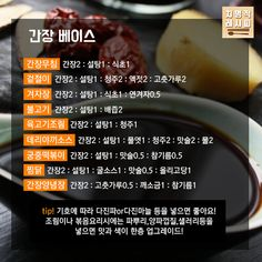 Healthy Cooking, Cooking Recipes, A Food, Food And Drink, Korean Food, Food Plating, No Cook Meals, Sausage, Lunch Box