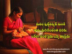 76 Best Marvellous Mothers Images Mothers Mother Quotes Telugu