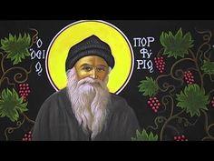 Pray Continually, Orthodox Christianity, Greek Words, Christian Faith, Jesus Christ, Prayers, Youtube, Parenting, Icons