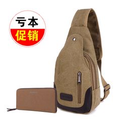 0c443434b276 Bag 2017 new men s chest canvas bag Messenger bag men bag shoulder bag  Korean version of the small backpack leisure pockets