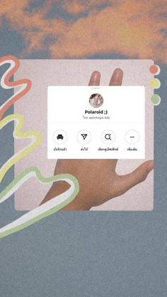 Best Filters For Instagram, Instagram Story Filters, Story Instagram, Instagram And Snapchat, Instagram Editing Apps, Insta Filters, Filters For Pictures, Instagram Caption Ideas, Instagram Ideas