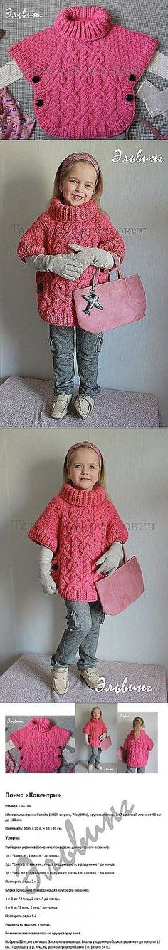 New Ideas Crochet Cardigan Girl Buttons Pull Crochet, Crochet Girls, Crochet For Kids, Crochet Baby, Knit Crochet, Crochet Edgings, Crochet Motif, Diy Crochet Cardigan, Crochet Poncho Patterns
