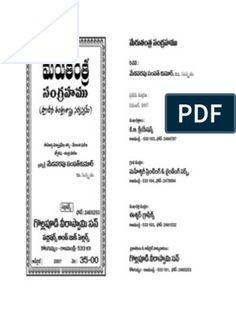 Shalakya Tantra-Dr T. Free Books Online, Free Pdf Books, Books To Read Online, Free Novels, Reading Online, Ayurveda Books, Indian Philosophy, Hindu Mantras