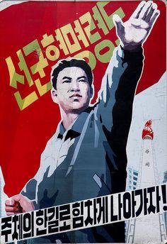 NORTH KOREAN KOREA PROPAGANDA POSTER Art Print Communist Advertising Red Star