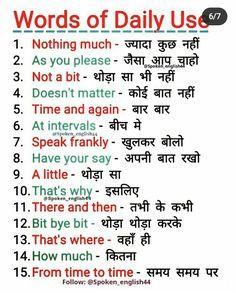 English Conversation Learning, English Learning Books, English Learning Spoken, English Writing Skills, English Lessons, Advanced English Vocabulary, Learn English Grammar, Learn English Words, Math Words