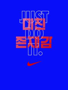e4122fa654 32 Best Chinese Sport Ads images | Sports advertising, Adidas ...