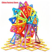 EUORPEAN TOY STANDARD EN 71 PASSED 200 PCS MAGFORMERS MAGNETIC BUILDING TOY(China (Mainland))