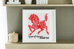 Mini Cross Stitch PATTERN | Year of the Horse |  Cross Stitch Chart PDF (TAS119) by TheArtofCrossStitch on Etsy