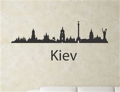 Wall Stickers Murals, Vinyl Wall Art, Skyline Tattoo, Ukraine Cities, Free Standing Letters, City Tattoo, City Icon, Travel Wallpaper, Poster Wall