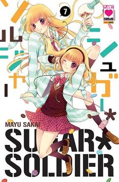 Shoujo, Free Apps, Audiobooks, Ebooks, Sugar, Fictional Characters, Collection, Products, Sleeves