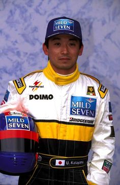Ukyo Katajama (J)