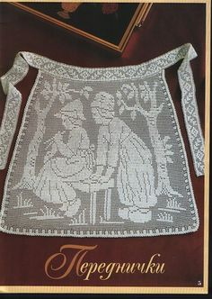 Apron with diagrams, filet work Filet Crochet Charts, Crochet Stitches Patterns, Knitting Stitches, Stitch Patterns, Crochet Books, Thread Crochet, Knit Crochet, Crochet Curtains, Crochet Doilies