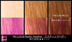#MysticHeather is a very light #color, so unless you want extremely subtle…