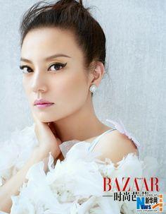 Zhao Wei covers 'Bazaar' magazine | China Entertainment News