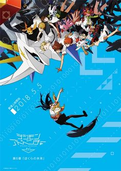 Looking for information on the anime Digimon Adventure tri. Bokura no Mirai (Digimon Adventure tri. Find out more with MyAnimeList, the world's most active online anime and manga community and database. Sixth and final Digimon Adventure tri film. Digimon Adventure Tri., Persona Anime, Digimon Wallpaper, Anime Dvd, Digimon Digital Monsters, Adventure Movies, Manga Covers, Streaming Vf, Evolution