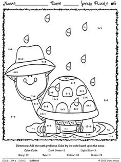 """9 MATH PUZZLES! """"Sum"""" Spring Showers: Spring Math Printables ~ Color By The Code Puzzles To Practice Basic Addition Facts. ~This Unit Is Aligned To The CCSS. Each Page Has The Specific CCSS Listed.~ This set includes 9 math puzzles... Skills covered: ~ +7 and +8 Sums to 19 ~ +9 and +10 Sums to 19 ~ Doubles, Doubles Plus One ~ Three Addends~ Missing Addends~Addition. Set also includes 9 answer keys for the 9 puzzles as well as examples and display ideas. $"""