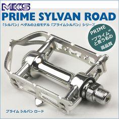 三ヶ島製作所 ミカシマ mikashima MKS プライム シルバン ロード シルバー Prime Sylvan Road 「シルバン」ペダルの上位モデル「プライムシルバン」シリーズ