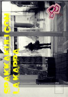 Bozza copertina megazine Spakkakuli in uscita a fine gennaio online. #spakkakuli #magazine #bozza #gennaio #gennaio2015
