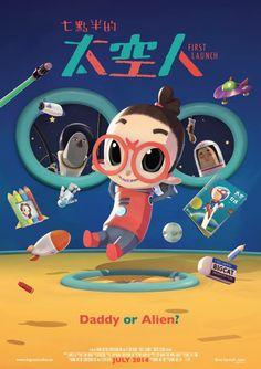 《七點半的太空人》 by 大貓工作室