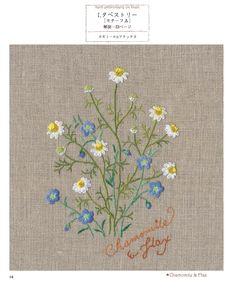 """Flower hand embroidery.Лаконичная вышивка: Новая книга """"Herb embroidery on Linen"""""""