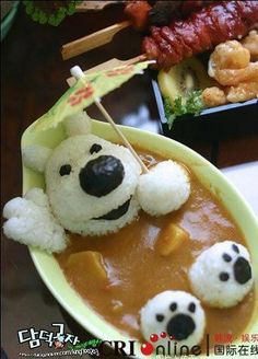 Animal rice and curry/cassertole