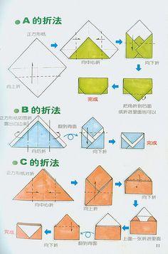 Origami Envelope Fun 70 Ideas For 2019 Origami Envelope Easy, Box Origami, Origami Wedding, Envelope Art, Origami Easy, Fold Paper Into Envelope, Heart Origami, Heart Envelope, Money Envelopes
