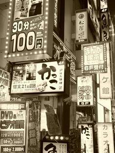 活気,そして猥雑な路地裏・蒲田 / Kamata,Tokyo – the vulgar town