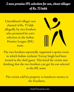 This is how a villager was cheated of Rs 75 Lakh by 2 men who promised IPL selection for his son. #IPL #selection #cheated