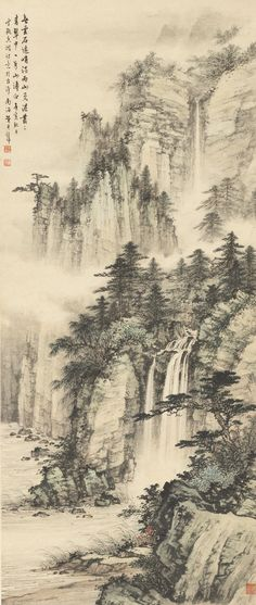 The Travels of Alfred Barnard to the Islay Distilleries in the late Asian Landscape, Chinese Landscape Painting, Japanese Landscape, Fantasy Landscape, Chinese Painting, Landscape Art, Landscape Paintings, Chinese Artwork, Traditional Japanese Art