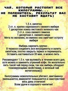 vrăjitoare după pierderea în greutate tumblr)