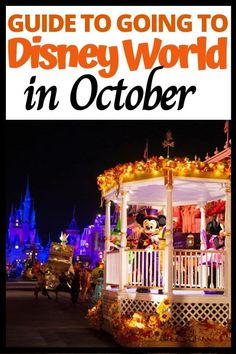 Fall is a wonderful time of year to visit Disney World. Magic Kingdom is decorated for Hallwoeen and Epcot has the Food & Wine Festival in full swing! If you are planning a trip to Disney World in October, there is plenty to look forward to!